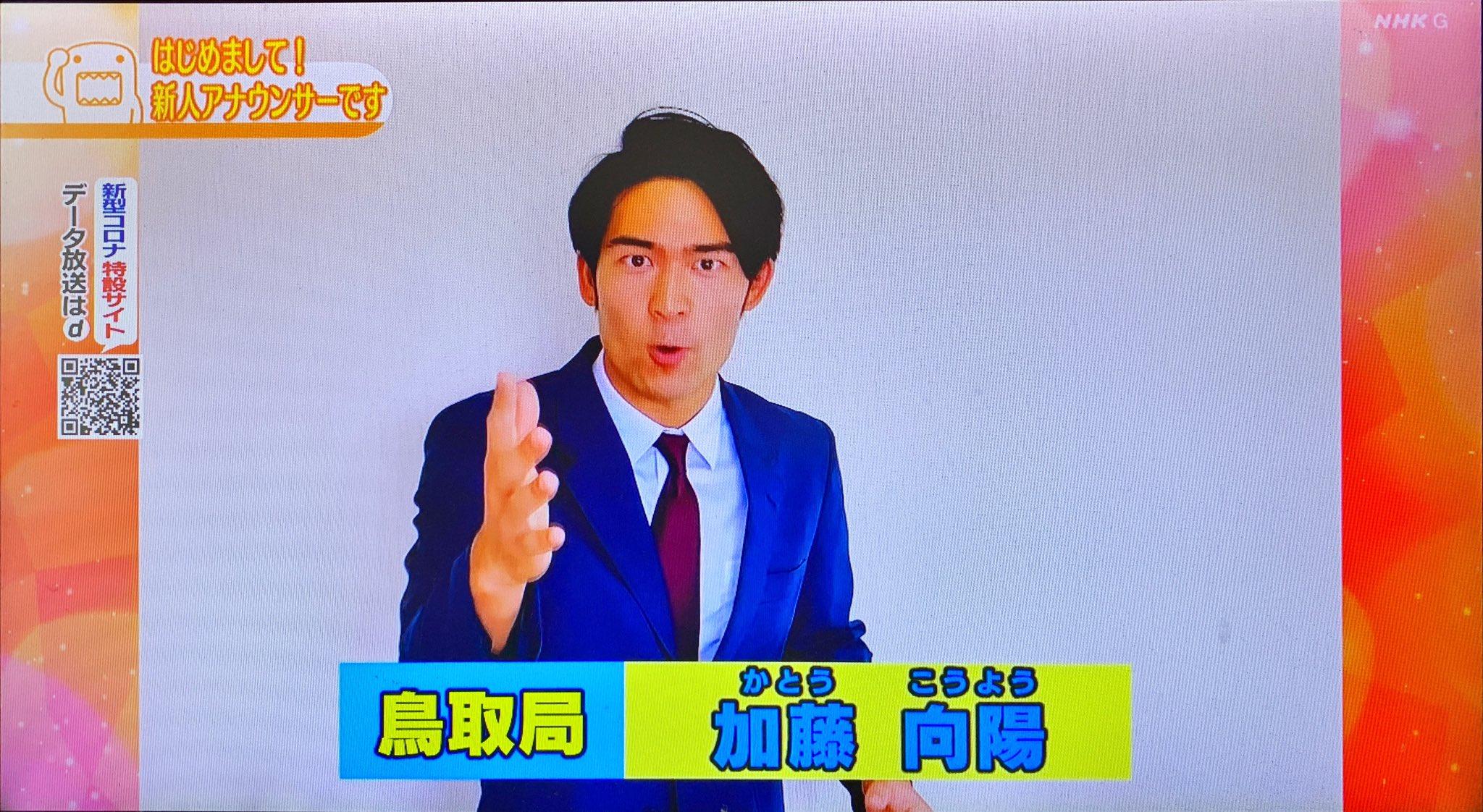嶋田ココ 新年度を迎え