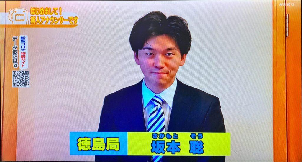 嶋田ココ 嶋田ココ(NHK)の身長体重は?高校大学時代もかわいい!