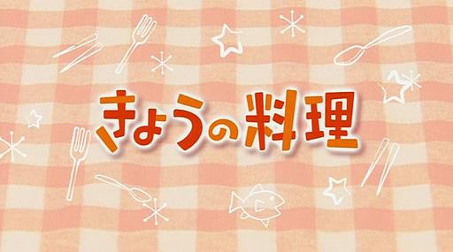きょうの料理 青梅ジャムの作り方!重信初江さんのレシピ
