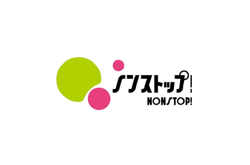 ノンストップ イカマヨの作り方!V6坂本昌行のOne Dish