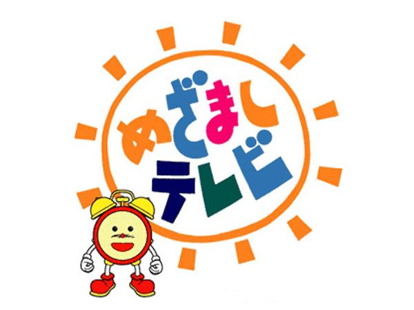 めざまし8 だいたいエッグスラットの作り方!和田明日香さんのレシピ
